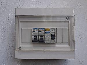 TAE 6 Way MCB Box (PVC)