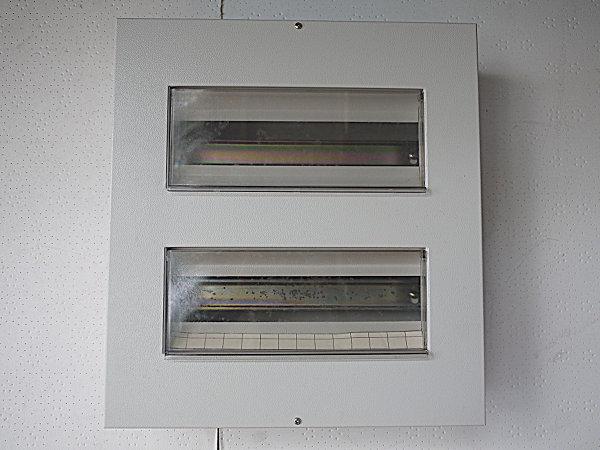 14×2 Way DB Metal Box - Tuck Ah Electric & Engineering ...